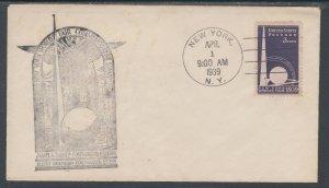 US Planty 853-38 FDC. 1939 3c New York World's Fair, Goldman FIRST CACHET