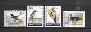 BIRDS - BANGLADESH #221-24  MNH