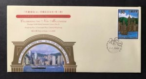 STAMP STATION PERTH Hong Kong #FDC Celebrating New Millennium $50 stamp 2000 VFU