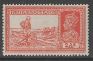 INDIA SG251 1937 2a VERMILION MTD MINT