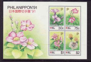 Singapore-Sc#614A-unused NH sheet-Flowers-1991-