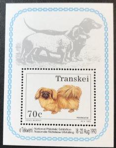 Transkei Dog Souvenir sheet for 281-6 set MNH  SCV $6.00