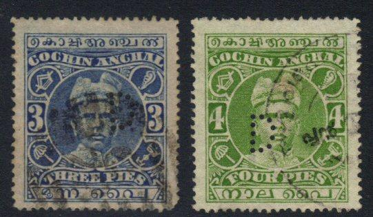 India: Cochin #14,16 with perfins