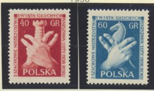 Poland Stamps Scott #717 To 718, Mint Hinged - Free U.S. Shipping, Free World...