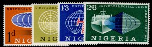NIGERIA QEII SG102-105, complete set, NH MINT.