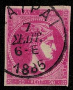 Hermes Head, 20 L, Greece, 1876 -1886 (Т-5643)