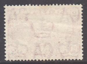 Malaya Kedah Scott 98 - SG107, 1959 Sultan 5c used