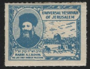 UNITED STATES Universal Yeshivah Of Jerusalem CINDERELLA - BARNEYS