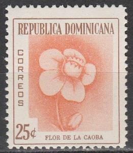 Dominican Republic #492 MNH (S2270)
