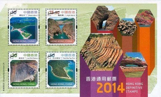 Hong Kong 4th Definitive Stamps High Value souvenir sheet MNH 2014