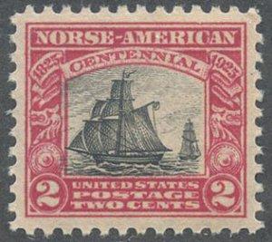 US Scott #620 Mint, VF/XF, NH