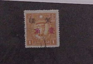 CHINA  STAMP #2N122A USED UNPRICE
