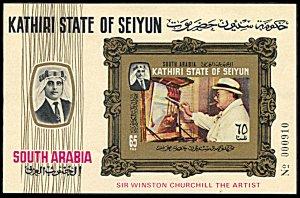 Kathiri State Michel Block 2B, MNH, Churchill Painting imperf. souvenir sheet