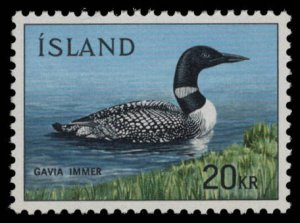 Iceland > Scott #388 MNH eGraded With Certificate Superb 100 Gem > Year 1967