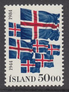 Iceland 591 MNH VF