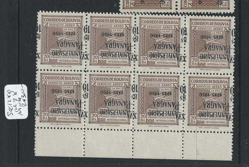 BOLIVIA (P2701B) SC C128D  BL OF 8  MNH FOR EXHIBITION!!