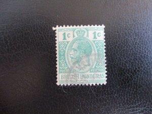 British Honduras #75 Used (M7Q1) - Stamp Lives Matter!