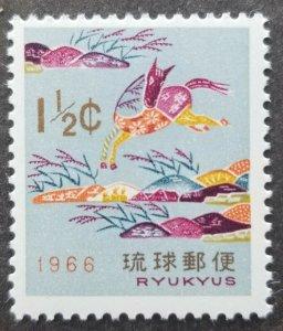 Ryukyu Islands Japan Year Of The Horse 1966 Lunar Chinese Zodiac (stamp) MNH