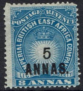 BRITISH EAST AFRICA 1894 LIGHT AND LIBERTY 5 ANNAS ON 8A