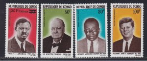 Congo Peoples Rep.# C29-32., John F. Kennedy & other Leaders, NH, 1/2 Cat.