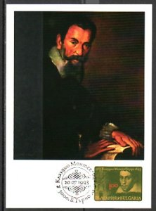 Bulgaria, Scott cat. 3778. Composer Monteverdi issue as a Max. Card.