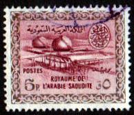 Saudi Arabia #232