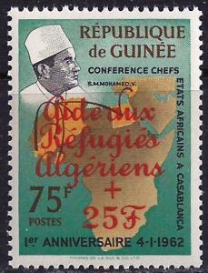 Guinea ~ Scott # B37 ~  MNH