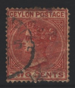 Ceylon Sc#87 Used - thin bottom