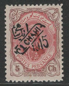 Iran/Persia Scott # 537, mint hr