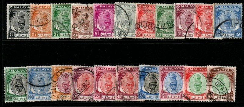 MALAYA PERAK SG128/48 1950-6 DEFINITIVE SET FINE USED