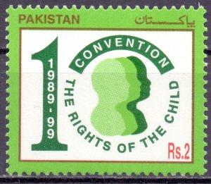 Pakistan. 1999. 1053. children. MNH.