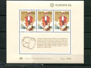 Portugal Azores Europa  1985  Mint  VF NH   - Lakeshore Philatelics