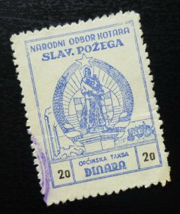 Yugoslavia SLAV. POZEGA Croatia Local Revenue Stamp 20 Dinara  C209