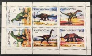 Kyrgyzstan 1998 #118 S/S, MNH, CV $6