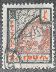 DYNAMITE Stamps: Tannu Tuva Scott #15 – USED