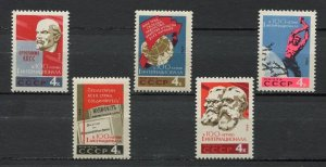 USSR Russia 1964 100th Anniversary First International Marx Lenin People Stamps