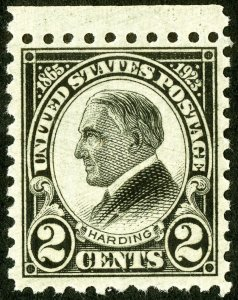 US Stamps # 612 MNH XF Choice