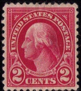 US Scott #634a Unused,Mint No Gum Variety VF/XF Cat. $325.00