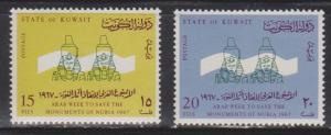 KUWAIT Scott # 362-3 MNH - Saving Monuments Of Nubia