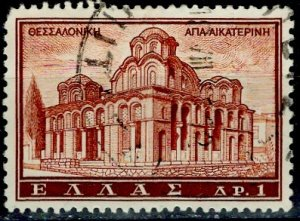 Greece; 1961: Sc. # 696: O/Used Single Stamp