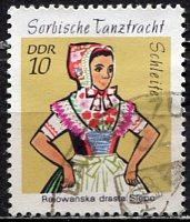 Germany DDR; 1971: Sc. # 1297A: O/Used  Single Stamp