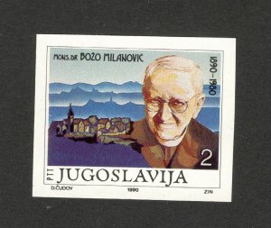 YUGOSLAVIA-MNH IMPERFORATED STAMP-ERROR-FAMOUS, BOZO MILANOVIC - 1990.