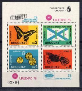1978 SOCCER FIFA WC BUTTERFLY ANCIENT CAR COIN URUGUAY S/S Sc# 1007 CV$18  MNH