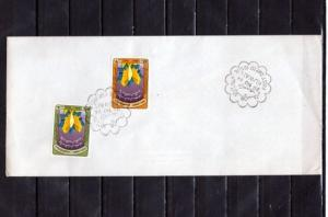 Kuwait, Scott cat. 975-976. Palestine issue. Long First day cover. ^