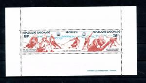 [46757] Gabon 1976 Olympic Winter Games Innsbruck Skiing Skating MNH Sheet