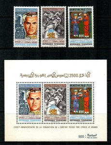 Tunisia #558-560a  MNH  Scott $5.60