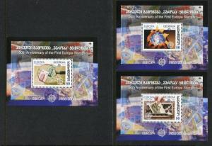 Georgia, MNH. Europa Stamps 50th Ann. 2006. x27844