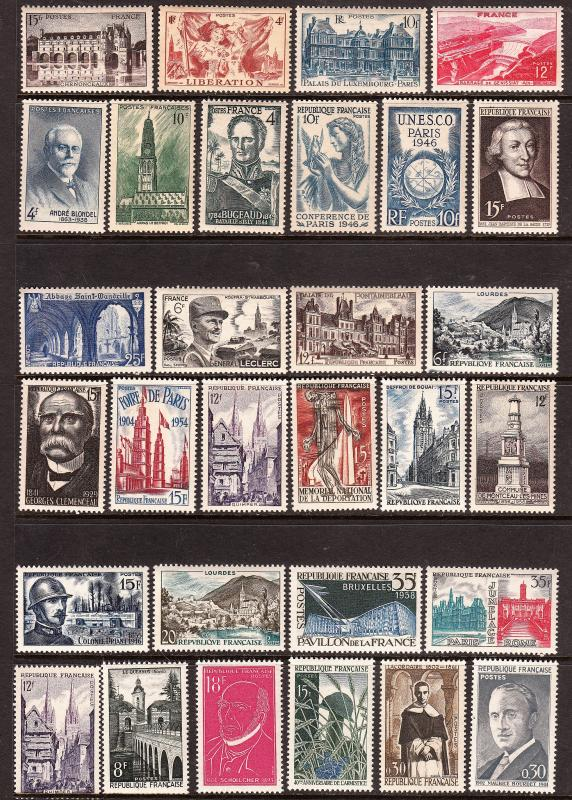 FRANCE MNH Commemorative Stamps 1940s-1960s