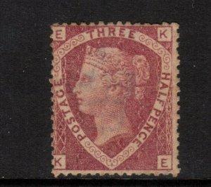 Great Britain #32 (SG #51) Mint Fine Large Part Original Gum Hinged Watermark Cr