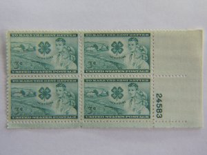 U. S. #1005 Plate Block Mint  OG  NH